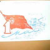 Popaganda carton lucios color 1 mai colectiv conducere M. Mija 8 x 12 cm