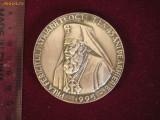 MBDC1 - MEDALIE - 1995 - EFIGIA PATRIARHULUI TEOCTIST!!!!!!!