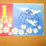 Propaganda carton lucios color 1 mai Min. Petrochimiei 9, 5 x 14, 5 cm