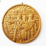ROMANIA 25 ANI DE LA INCHEIEREA COOPERATIVIZARII AGRICULTURII FARA AGATATOARE ** - Medalii Romania