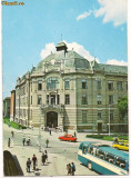 Carte postala-CLUJ NAPOCA-Biblioteca universitarilor