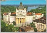 Carte postala(marca fixa)-ARAD-Palatul Cultural(1)