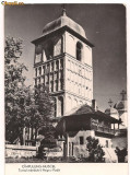 Carte postala-CIMPULUNG MUSCEL-Turnul manastiri Negru Voda