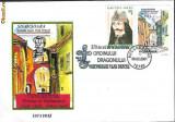 Plic filatelic 570 de ani de la acordarea Ordinului Dragonului voievodului Vlad Dracul