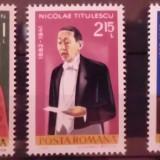 Timbre nestampilate de colectie Romania, Aniversari - comemorari, 1982, LP 1049 - Timbre Romania