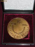 MMD1 - TEMATICA MILITARA - 1995 - 145 ANI JANDARMERIA ROMANA - IN CUTIE