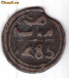 Maroc 4 FALUS AH 1285,sultanul Sidi Mahomed IV.(1859-1873),moneda RARA