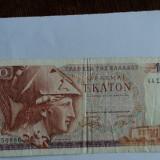 B. 100 drahme 1978 nr 2 Grecia