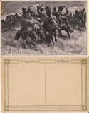 Carte postala-tema  militara,razboi