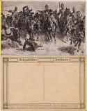 Carte postala militara