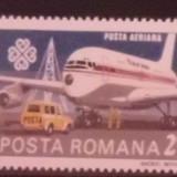 Timbre nestampilate de colectie Romania - Rombac 1-11, 1983, LP 1073 - Timbre Romania