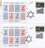 2000 Judaica 2 plicuri colite private timbre fiscale Refugiati Evrei 1945 dt+ndt