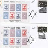 2000 Judaica 2 plicuri colite private timbre fiscale Refugiati Evrei 1945 dt+ndt - Timbre Romania, Stampilat