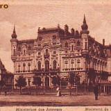Ok-1101- Romania, Bucuresti, c.p. germana circulata 1920: Ministerul de Externe