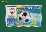 SERIE TIMBRE NESTAMPILATE - MOLDOVA -CATALOG MICHEL 615 - 1VAL.