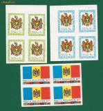 MOLDOVA-CATALOG MICHEL 1-3 - 3 BLOCURI DE 4
