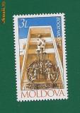 SERIE TIMBRE NESTAMPILATE-MOLDOVA-CATALOG MICHEL 429 - 1 VAL.