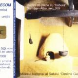 Cartela telefonica Muzeul National al Satului Dimitriie Gusti 7 (Rom 340),2006