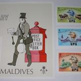 MALDIVE 1974 - CENTENARUL U.P.U - NEUZATE - Timbre straine