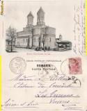 Iasi- Biserica Trei Ierarhi - clasica, in relief- rara, Circulata, Printata