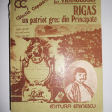 RIGAS-UN PATRIOT GREC IN PRINCIPATELE ROMANE, BUCURESTI, 1980 - Istorie