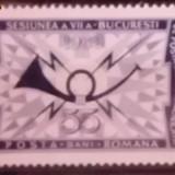 Timbre filatelice de colectie nestampilate Romania, Conferinta Ministrilor de Posta si Telecomunicatii, 1969, LP 700 - Timbre Romania