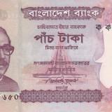 Bancnota Bangladesh 5 Taka 2011 - P53a UNC - bancnota asia