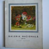 GALERIA NATIONALA DE PICTURA ROMANEASCA, MUZEUL NAT.DE ARTA, BUCURESTI, 1965 - Istorie