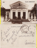 Husi (jud.Vaslui) - Palatul administrativ- masina de epoca, Circulata, Printata