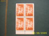 Turcia  1959  sport camp.european de baschet mi 1626 bloc de 4