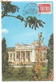 Ilustrata maxima-IASI- Teatru National