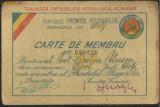 Carte de membru Partidul Frontul Plugarilor 1949 (timbre 30 si 50 lei Frontul Plugarilor), Documente