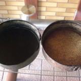 Rame de tort - Forma prajitura