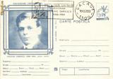 Carte postala Nicolae Darascu,pictor roman, aniversari UNESCO