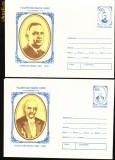 Set de 4 intreguri Fauritorii Marii Uniri - 1 decembrie 1918