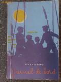 V.Manuceanu-Jurnal de bord, 1963