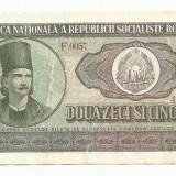 ROMANIA 25 Lei 1966 - !!! - Bancnota romaneasca