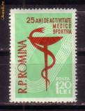 Romania L454 25 ani medicina sportiva  1958