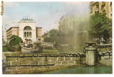 Carte postala-  TIMISOARA-Opera Romana