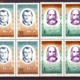 Romania L784.4x Aniversari III-M.Millo si N.Iorga 1971 bloc 4 - Timbre Romania