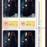 Romania L780.4x Ziua marcii postale 1971 bloc 4 - Timbre Romania