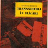 Transilvania in flacari (Rapoartele unui corespondent de razboi) - Gheorghe Budeanu - Istorie