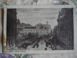 CP Carte postala Romania Calea Victoriei Bucuresti circulata 1946