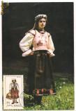 Ilustrata maxima-COSTUM POPULAR - (jud Brasov)