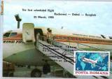 Ilustrata maxima B707 - aerofilatelie -  primul zbor TAROM  Bucuresti - Dubai - Bangkok