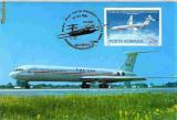 Ilustrata maxima IL 62 - aerofilatelie - primul zbor TAROM Bucuresti - Calcutta