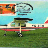 Ilustrata maxima aviatie - avion IAR