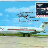 Ilustrata maxima aviatie - avion Bac 1-11, Ziua Aerofilateliei