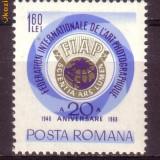 Romania L684 20 ani Fed.Internat.de arta Foto. 1968 - Timbre Romania