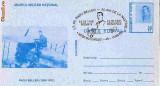 CP intreg postal aviatie militara - Radu Beller